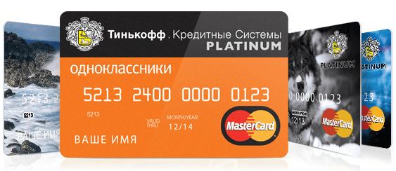 О выборе лучшей кредитной карты
