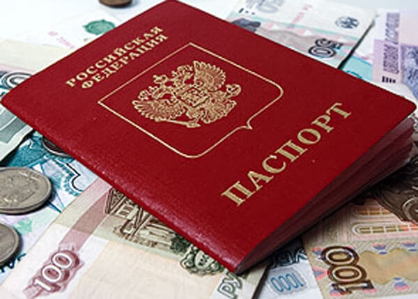 оформление кредитки на чужой паспорт