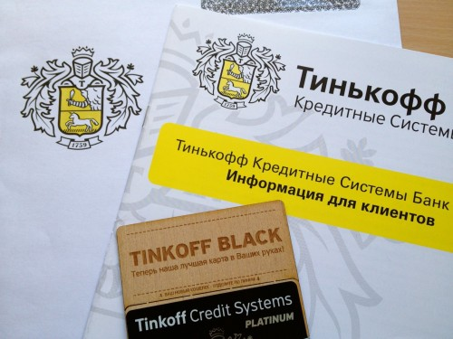 Оформить кредит наличными в банке Тинькофф