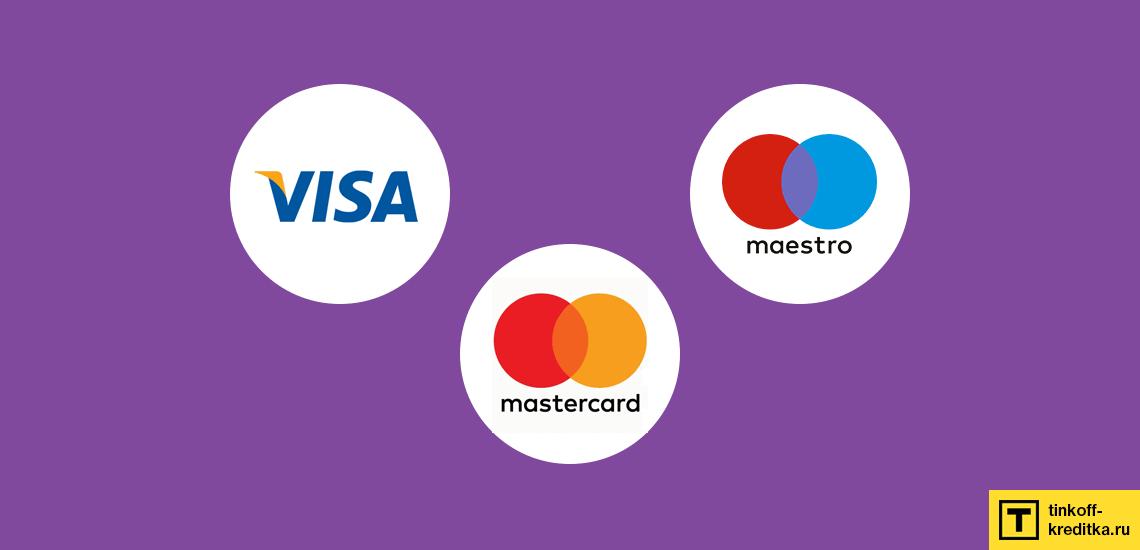 Поддерживаемые типы карт Tinkoff при пополнении через банк Сбербанк