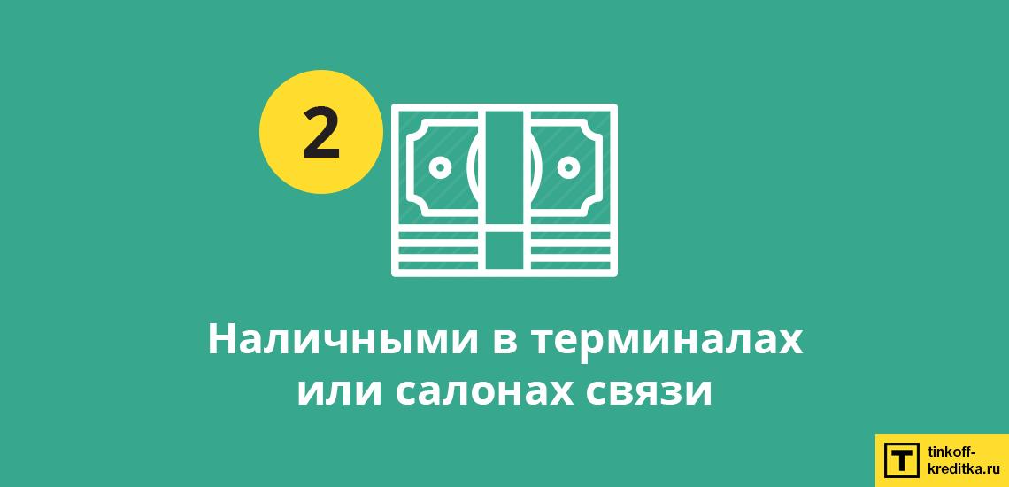 Анкета втб 24 ипотека образец заполнения