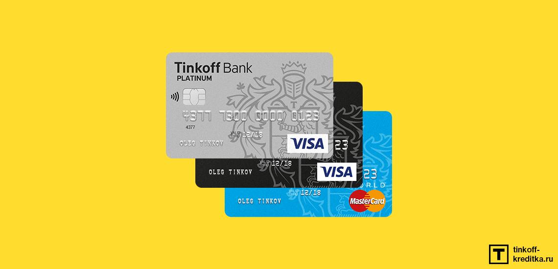 pochemu-alfa-bank-otkazivaet-v-kreditnoy-karte