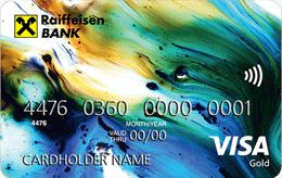 Оформить кредитную карту Все сразу Райффайзен Банка