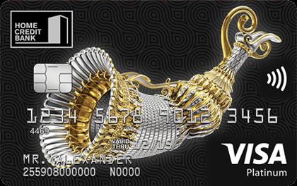 Кредитная карта банка Хоум Кредит Платинум