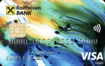 Кредитная карта банка Райффайзен #ВСЕСРАЗУ: условия, тарифы, отзывы