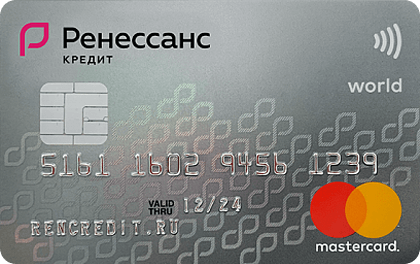 Изображение - Кредитная карта моментальной выдачи credit_card_renessans_credit
