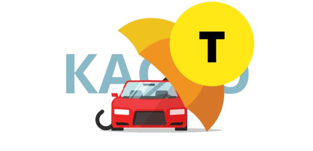 Тинькофф КАСКО: особенности автострахования в банке