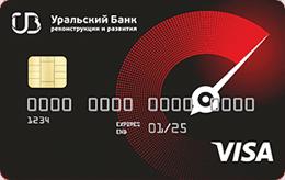 Оформить кредитную карту Максимум УБРИР