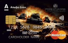 Оформить дебетовую карту World of Tanks Альфа Банка