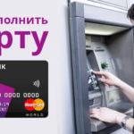 Как пополнить карту Touch Bank