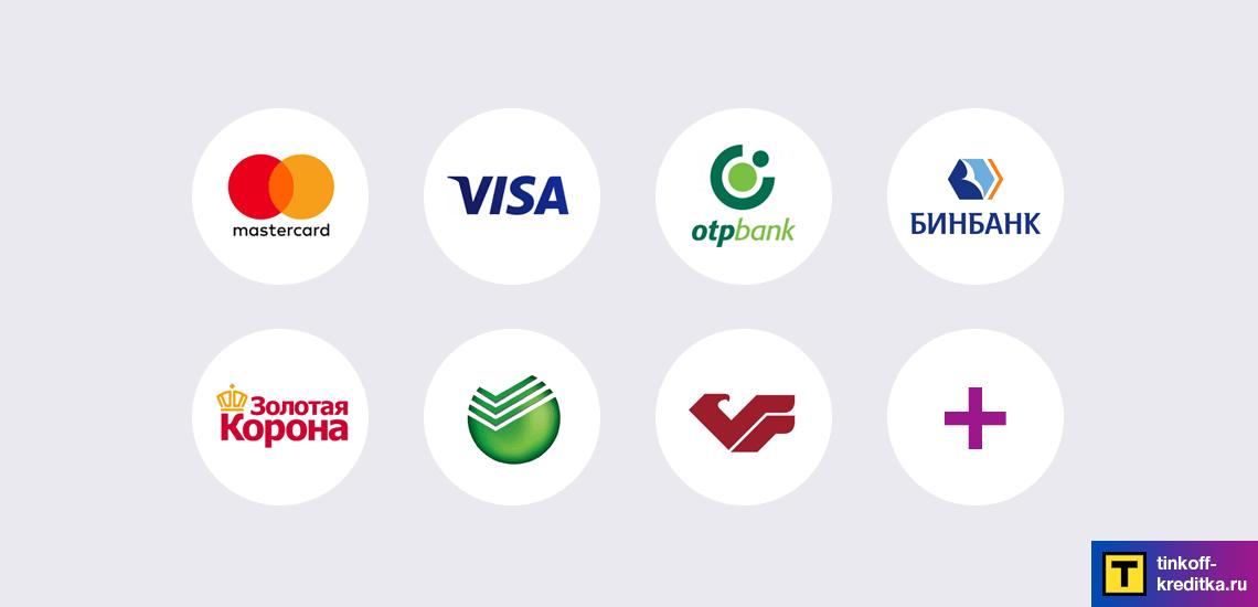 Все способы внесения наличных на кредитную карту Touch Bank