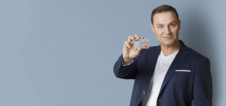 Баннер в кредитные карты - Тинькофф Платинум
