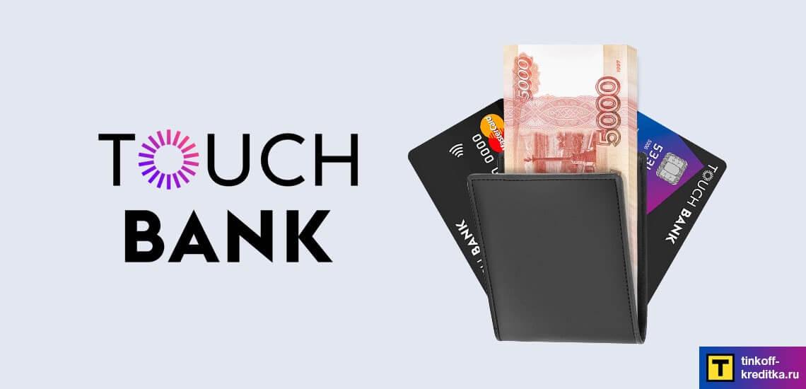 Быстрое оформление кредита наличными