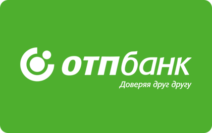 Кредит наличными в банке ОТП Банк