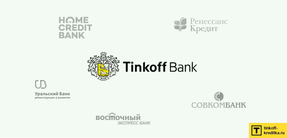 Как правильно выбрать банк, которые одобряют денежный кредит с плохой КИ