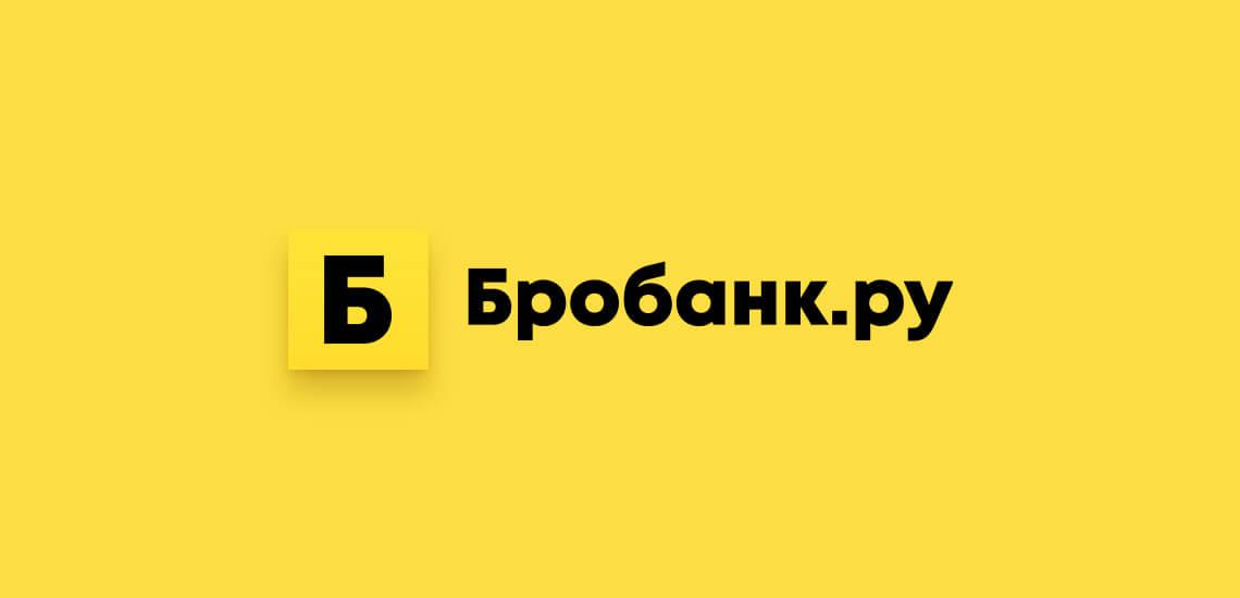 О сервисе Бробанк: вся нужная информация о сайте Brobank