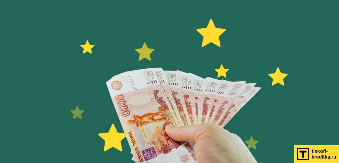 Самый популярный банк РФ, в котором легко и быстро оформить и взять потребительскую ссуду без справок