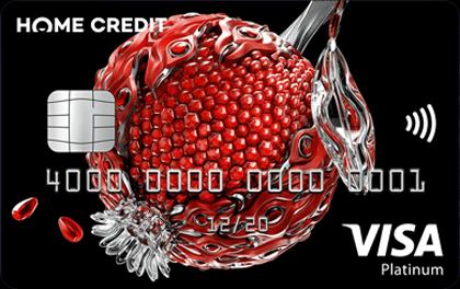 Дебетовая карта Космос Хоум Кредит Банка Visa Platinum онлайн заявка