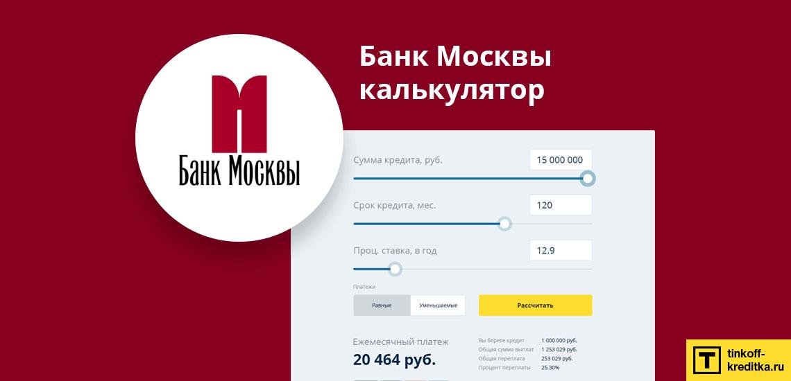 Займы на карту без проверок и отказа microzaim24