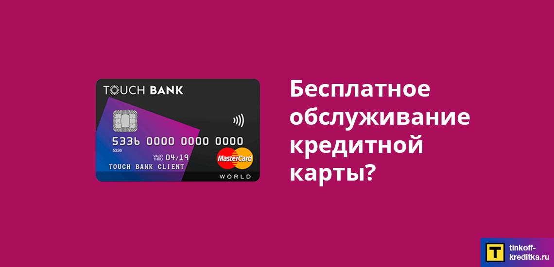 Отзывы клиентов помогают банковскому учреждению своевременно выявлять и устранять недостатки