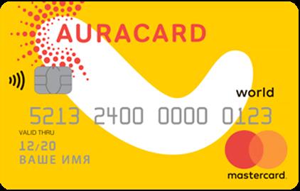 Кредитная карта банка Тинькофф Аура: описание, тарифы, отзывы