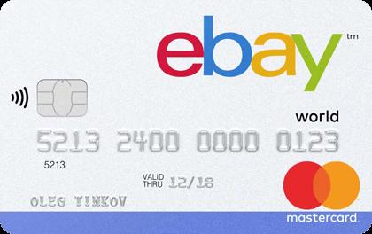 Кредитная карта банка Тинькофф eBay Mastercard World онлайн заявка