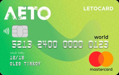 Кредитная карта банка Тинькофф Лето онлайн заявка