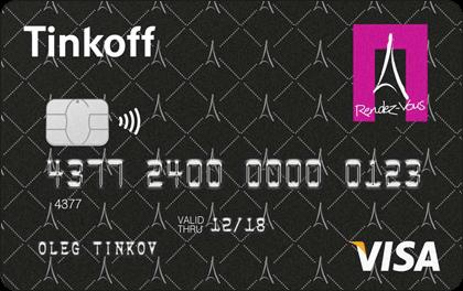 Кредитная карта банка Тинькофф Рандеву Visa онлайн заявка