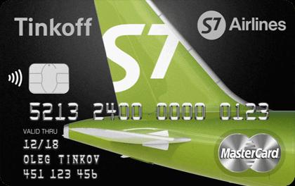Кредитная карта банка Тинькофф S7 Airlines MasterCard Black Edition онлайн заявка