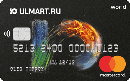 Кредитная карта банка Тинькофф Юлмарт Mastercard World онлайн заявка