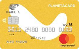 Оформить кредитную карту Планета World банка Тинькофф