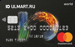 Оформить кредитную карту Ulmart банка Тинькофф