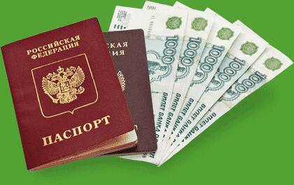 Все займы России - Займер предоставляет микрокредиты на 30 тыс. рублей