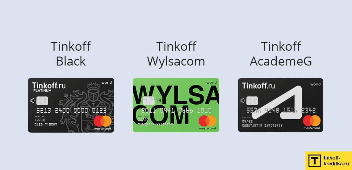 Карточку какого блогера лучше выбрать - Академег или Вилса?