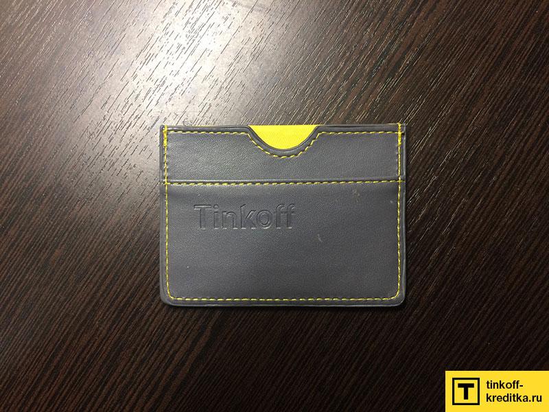 Кожаный чехол, в который можно положить две карточки