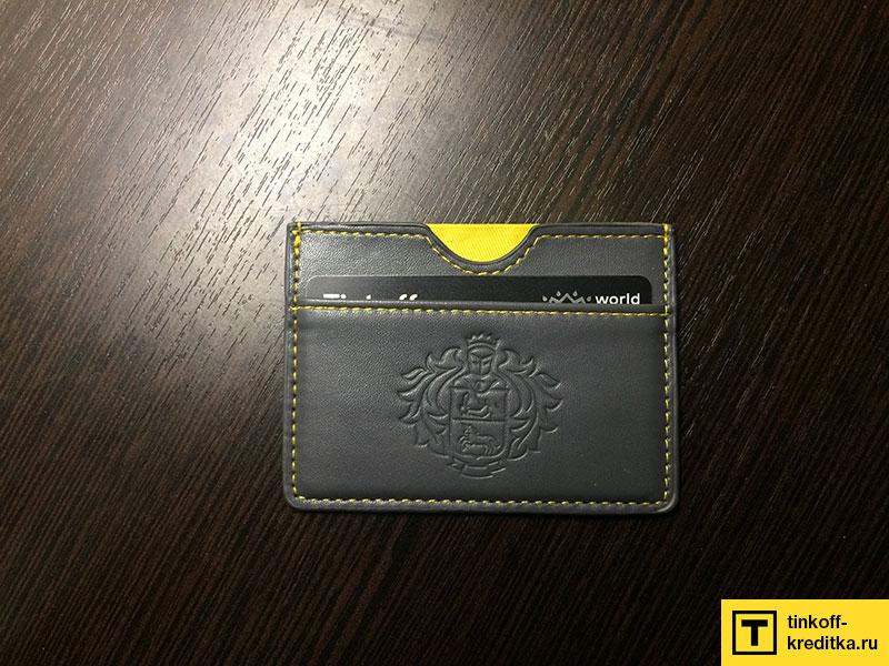 Кожаный чехол с картой с другой стороны
