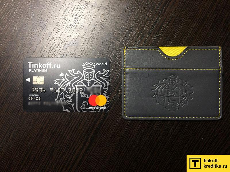 Карточка Тинькофф Блэк рядом с кошельком