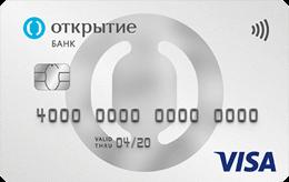 Оформить дебетовую карту банка Открытие