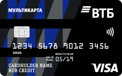 Изображение - Где самый низкий процент по кредитной карте credit_card_vtb_multikarta