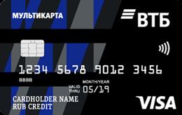 Кредитная Мультикарта банка ВТБ