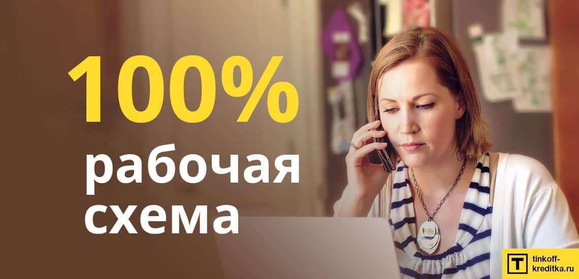 Возвращенный займ в режиме улучшения КИ передается в бюро кредитных историй, и информация о ваших платежах обновляется