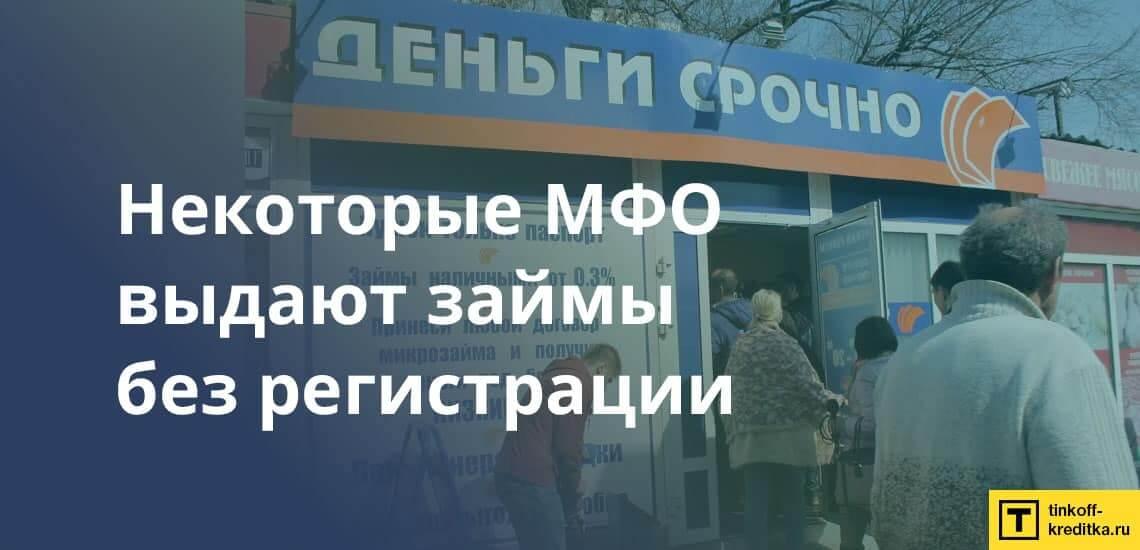Взять кредит на карту до 1000 грн