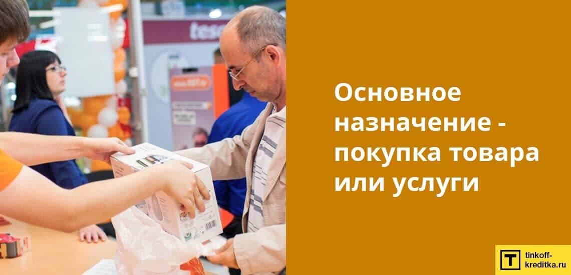 Через Квику нельзя оплатить ЖКХ, мобильный телефон или кредит - только заплатить за товары или услуги