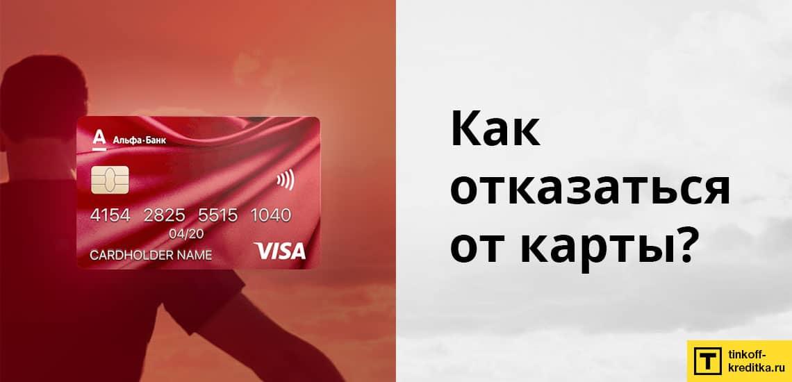 Как взять кредит в отп банке наличными онлайн заявка