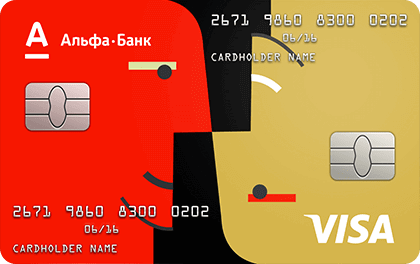 Дебетовая карта банка Альфа-Банк Близнецы Visa Classic онлайн-заявка