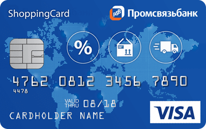 Изображение - Кредитная карта с услугой овердрафта debet_card_psb_shopping