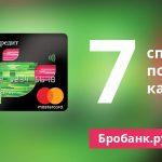 Как пополнить кредитную карту Ренессанс Кредит