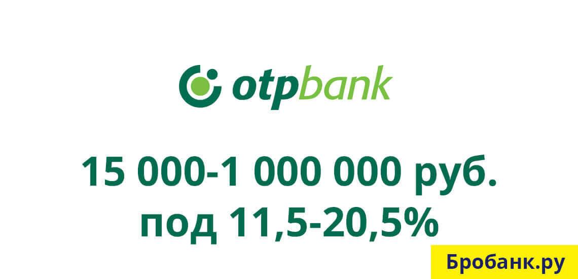 кредит на 5 лет по паспорту кредитная карта сбербанка онлайн заявка решение сразу