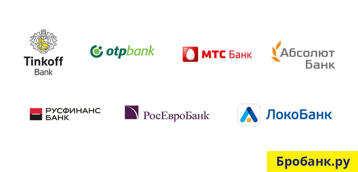 Банки-партнеры ОРС в 2018 году