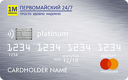 Изображение - Где самый низкий процент по кредитной карте credit_card_1mbank